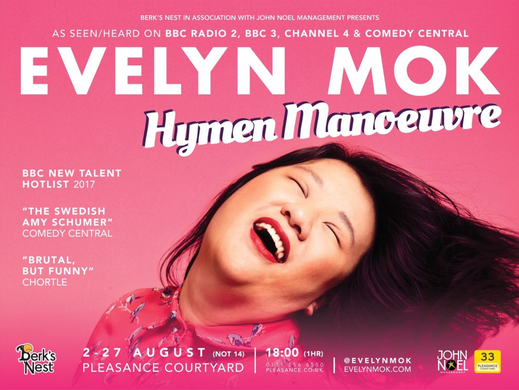 Evelyn Mok - Hymen Manoeuvre